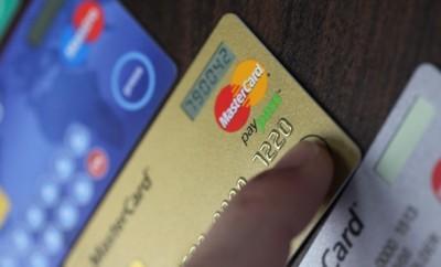 Украли кредитную карту, что делать?